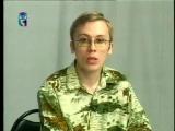 Передача 9. Растения и заболевания органов дыхания