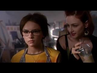 «Это всё она» / «She's All That» (1998)