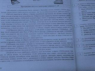 сочинение рассуждение на тему гражданско правовое учение о вещных правах и праве собственности