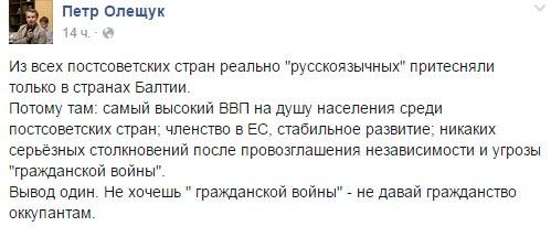 СБУ на следующей неделе представит новую электронную пропускную систему в зону АТО, - Наливайченко - Цензор.НЕТ 7088