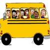 Ibusik Онлайн продажа автобусных билетов