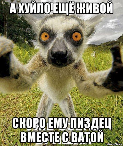 """""""Метинвест"""" Ахметова считает необоснованным невозмещение НДС Харцызскому трубному и Енакиевскому металлургическому заводам - Цензор.НЕТ 3566"""