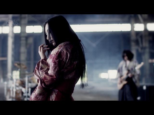 Onmyouza - 青天の三日月(MV)