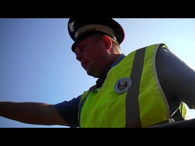 стоят ДПС на дороге, а должны служить