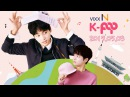 "[RADIO] 03.03.2015: SBS Power FM ""Vixx N K-Pop"" with  Minhyuk and Cheondung (Thunder)"