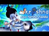 Krishna Aayo Natkhat Nandlal | Full Hindi Animated Movie