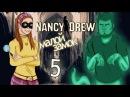 ❀ Прохождение Нэнси Дрю Привидение замка Маллой ❀ - 5th - ПРИВИДЕНИЕ!