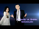 Farhod va Shirin - Sanamjon