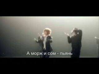 Тёть Тонь (Du Temps - Милен Фармер поёт на русском)