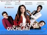 Sevgi ovchilari / Севги овчилари (Ozbek kino 2014)