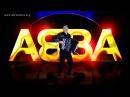 ★ВОТ ЭТО ДЕЙСТВИТЕЛЬНО КРУТО ★ АББА на БАЯНЕ ♫♫♫( ABBA songs on the accordion)