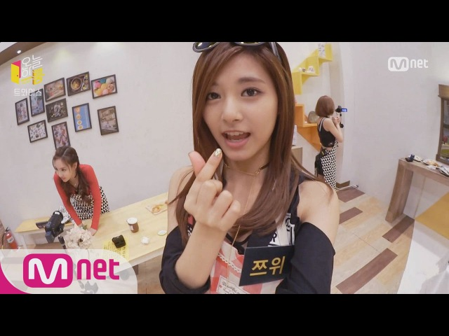 [Today′s Room] TWICE 〈Like OOH-AHH〉Exclusive Video (Today's Room ver.) 151104 EP.14