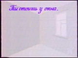 Владимир Маркин Царевна-Несмеяна