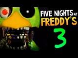 Five Nights at Freddys 3 - КТО ЭТО БЫЛ?! (Пасхалки)