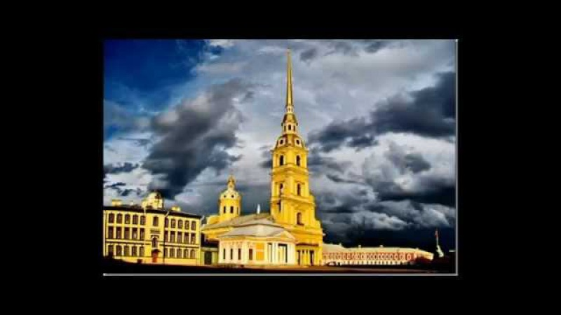 Петропавловский колокольный звон.(Чистый звук).