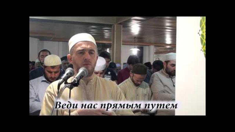 Красивое чтение Намаза таравих с переводом Абдулахаджи Хидирбеков