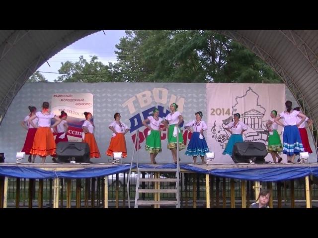 Чеботуха танц коллектив Росинка МБУК Ковринский СДК