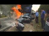 Ужасная авария, горят люди!