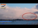 UFO sighting on the coast of Japan over Ago Bay south of Tokyo 7 17 2015