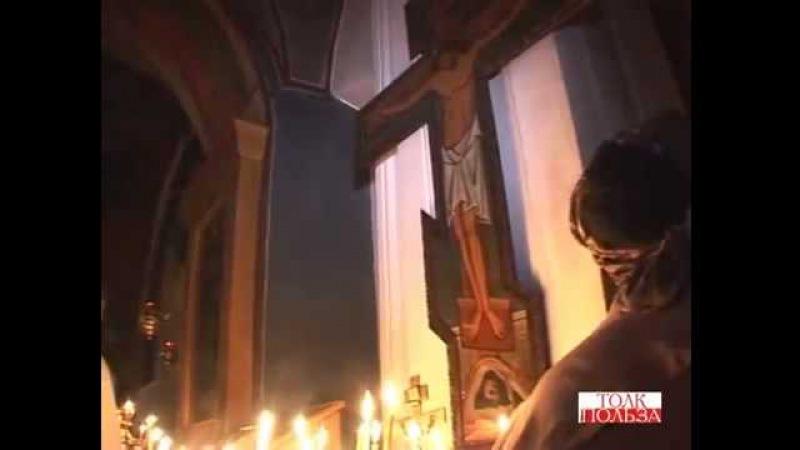 Православная святыня - Животворящий Крест в Годеново