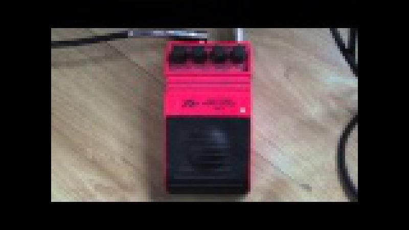 Vintage Peavey DSC-4 Dual Clock Stereo Chorus