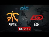 Fnatic vs LGD, NYC Finals, Group Stage, Game 1