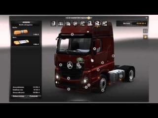 Mercedes-Benz Actros MPIV v.2.1.0
