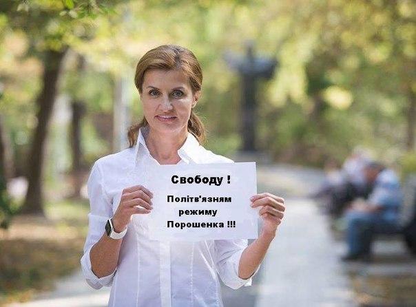"""Аваков объяснил внесение залога за комбата """"Слобожанщины"""" Янголенко: """"Я с ним был на линии фронта. Ему надо дать возможность защитить себя"""" - Цензор.НЕТ 5590"""