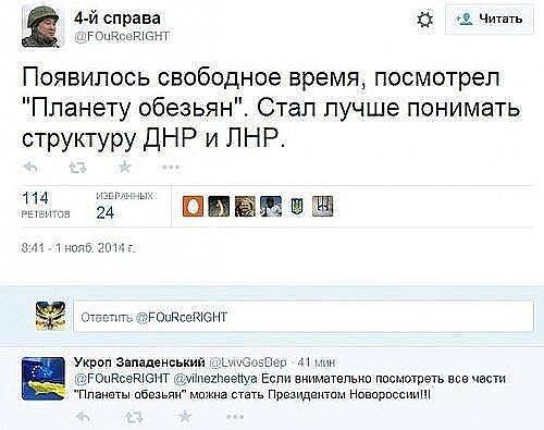 Россия ставит на границе заграждения и армейские подразделения, чтобы помешать дезертирам с Донбасса, - Мотузяник - Цензор.НЕТ 8485