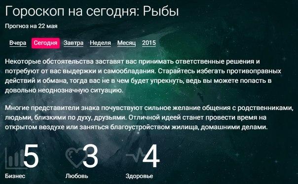 http://cs621830.vk.me/v621830166/296f2/_p4hsAeQUKI.jpg