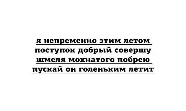 https://pp.vk.me/c621830/v621830176/19eb3/d8yLgaOU7cQ.jpg