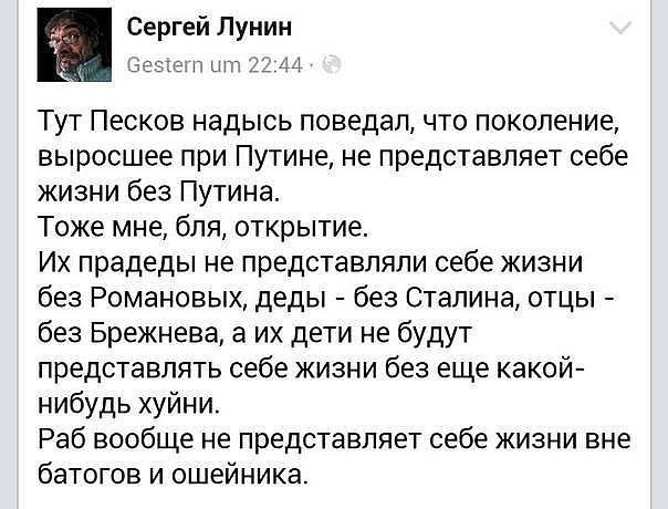 Кадыров заявил, что готов умереть за Путина - Цензор.НЕТ 3463