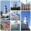 Администрация города Троицка Челябинской области