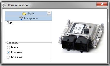 Флешер Bosch ME17.9.7