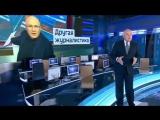 Как Дмитрий Киселёв ткнул носом Ганапольского в его же дерьмо