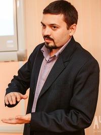 Александр Зиангиров