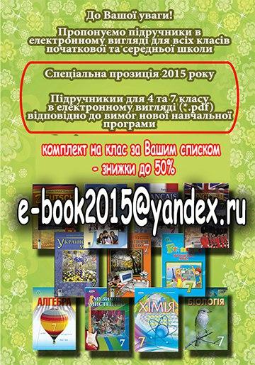 https://pp.vk.me/c621830/v621830509/3262e/K3o3A5K3ZN4.jpg