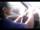 моя первая поездка на машине