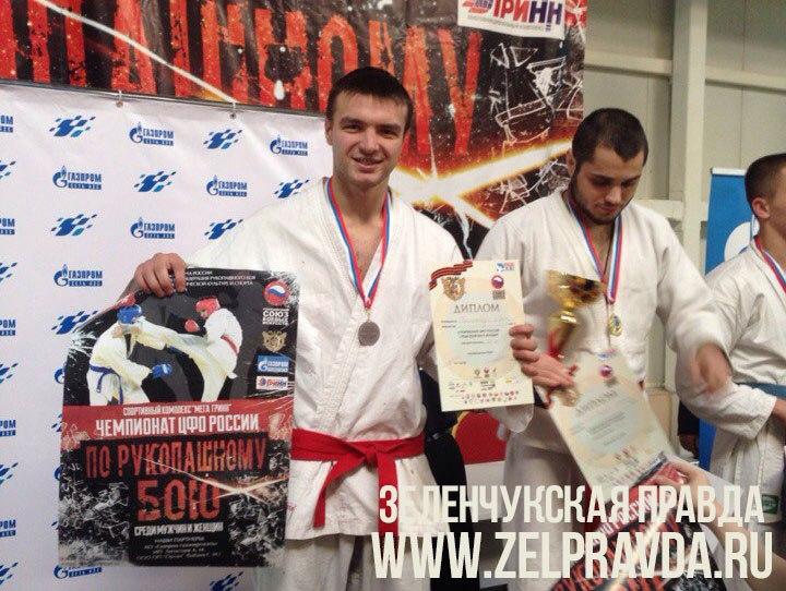 Житель станицы Кардоникской призер чемпионата ЦФО по рукопашному бою