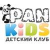 PANkids, Детский клуб, Екатеринбург, Кольцово