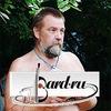 Andrey Khorlin