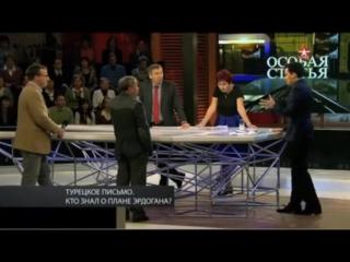 ОСОБАЯ СТАТЬЯ - Турецкое письмо. Кто знал о плане Эрдогана 29.11.15