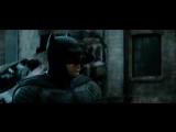 Бэтмен против Супермена: На заре справедливости | Дублированный трейлер #2