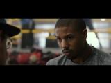 Крид: Наследие Рокки (трейлер)