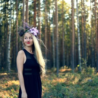 Ксения Лутц