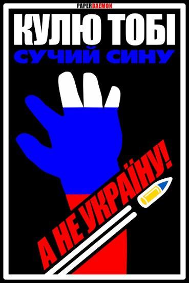 Присягу на верность Украине приняли еще 140 патрульных полицейских во Львове - Цензор.НЕТ 2345