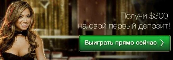 Adults Only (Только для взрослых) от GazGaming - казино