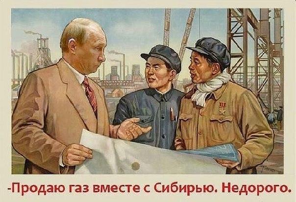 """Саммит в Риге: ЕС упрекает Россию в деструктивной позиции, - """"Zeit """" - Цензор.НЕТ 1601"""