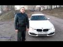 Чип тюнинг и дооснащение BMW