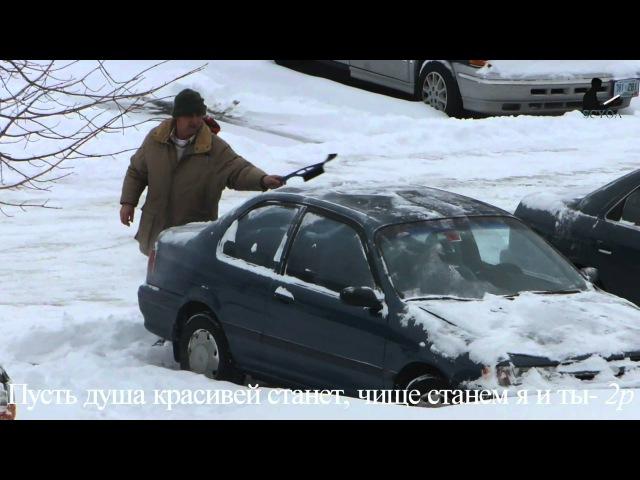 Я в руках держу снежинку - Вера Кушнир (песня)